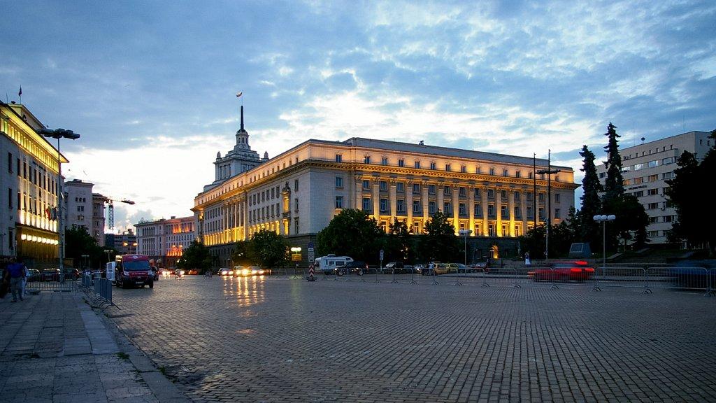 Sofia city centre